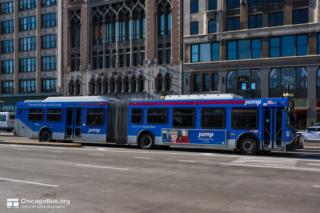 Transit Authority Of River City Jobs