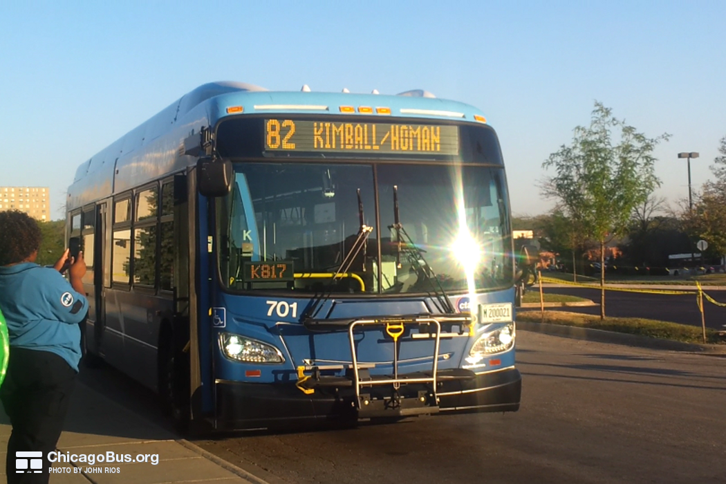 Bus #701 at Lincolnwood Town Center, working route #82 Kimball/Homan, on August 12, 2015.